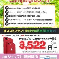 中規模CP(川崎銀柳街1704)-001